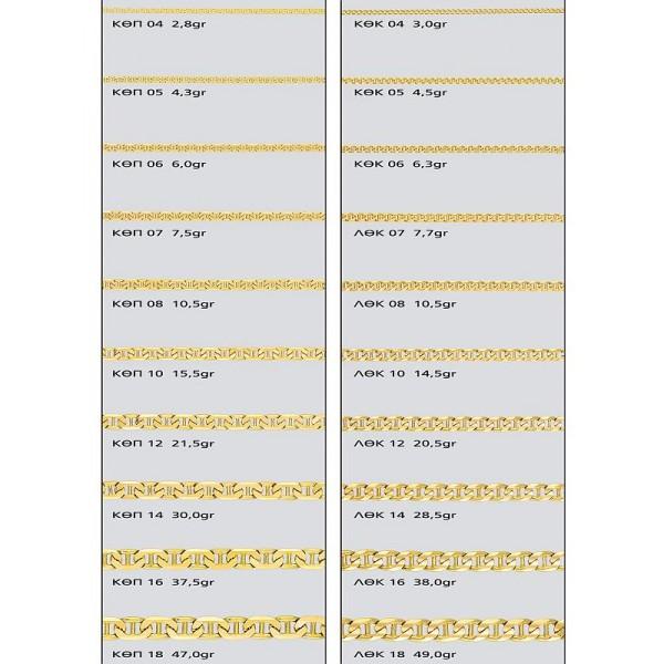 ΧΡΥΣΕΣ ΚΑΔΕΝΕΣ ALORO - Κοσμήματα Ρεΐσης Κάλυμνος - Reisis Fine Jewerly 0c89f068a17